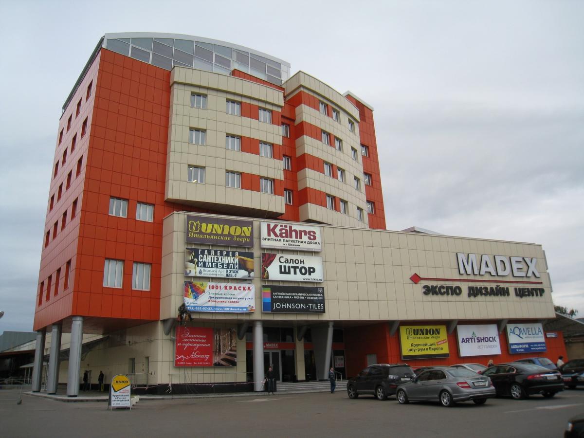 Дизайн центр мадекс на рябиновой вакансии